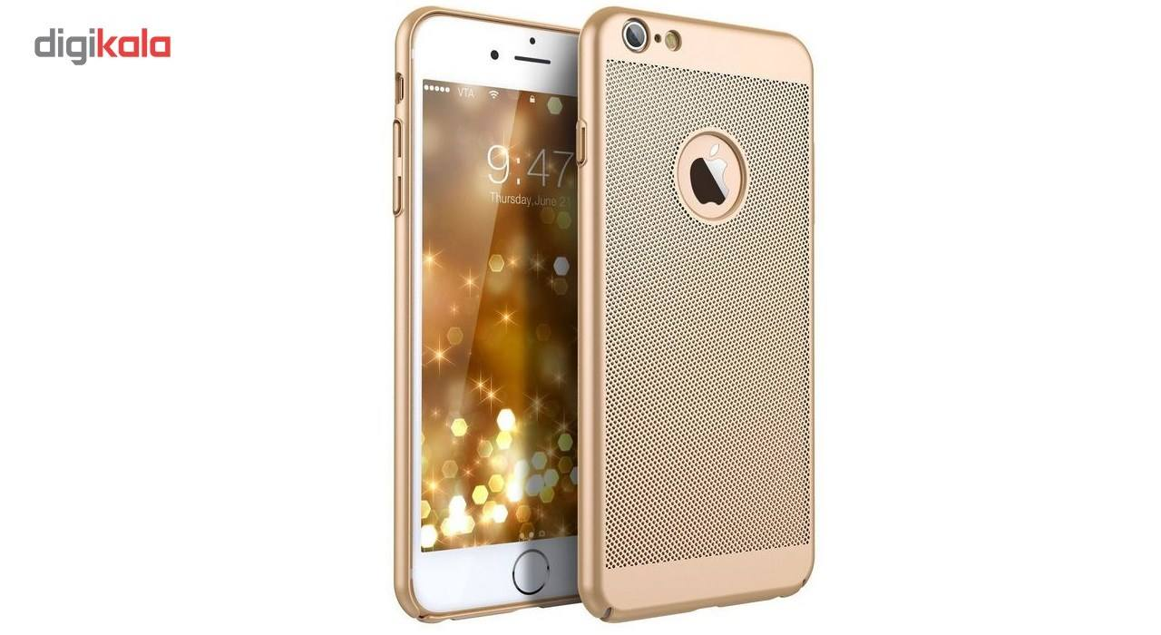 کاور آیپکی مدل Hard Mesh مناسب برای گوشی iPhone 6/6s main 1 3