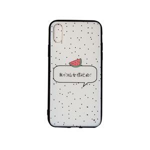 کاور گوشی مدل 12 مناسب برای گوشی موبایل آیفون X