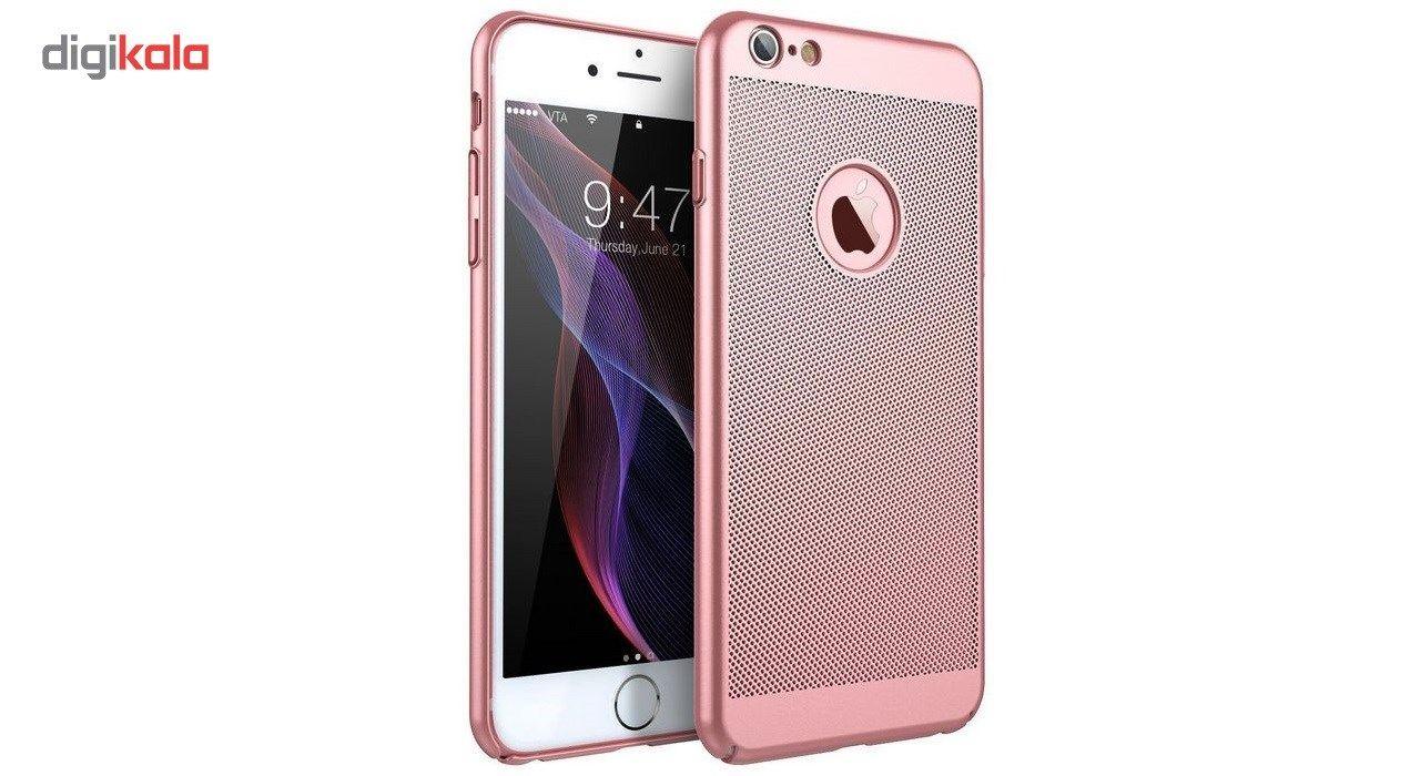 کاور آیپکی مدل Hard Mesh مناسب برای گوشی iPhone 6/6s main 1 4
