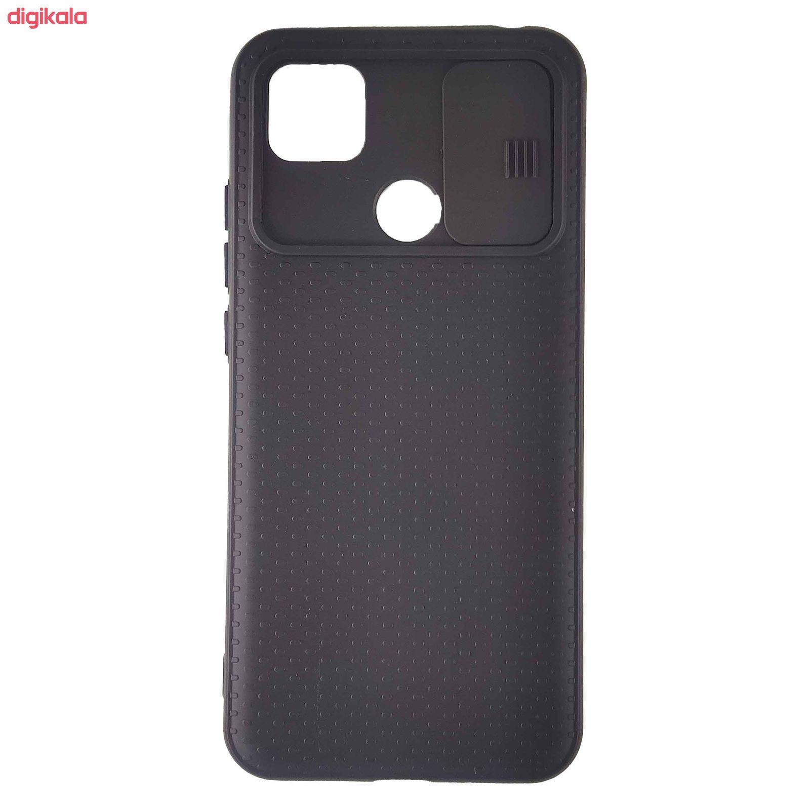 کاور مدل TEM مناسب برای گوشی موبایل شیائومی Redmi 9c main 1 8