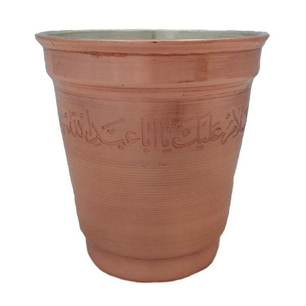 لیوان مسی جمال عباسی کد ZH142