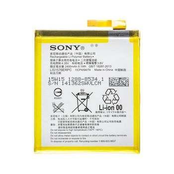 باتری گوشی مدل LIS1576ERPC مناسب برای گوشی سونی Xperia M4