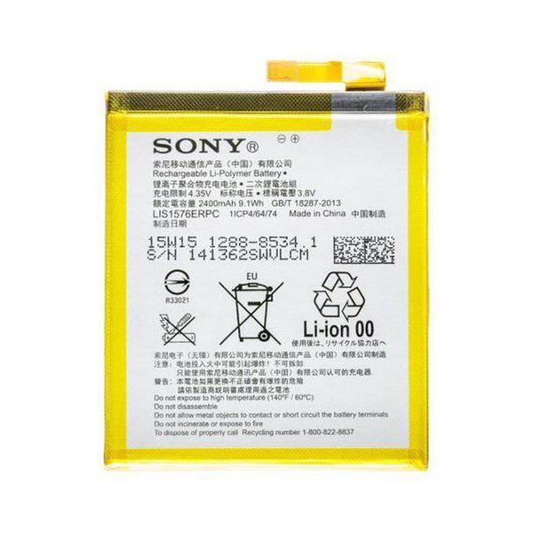 باتری گوشی سونی مدل LIS1576ERPC مناسب برای گوشی سونی Xperia M4