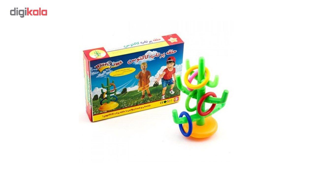 بازی آموزشی حلقه پرتاب کاکتوس
