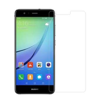 محافظ صفحه نمایش نیلکین H+ Pro مناسب برای گوشی موبایل هوآوی P10 Lite