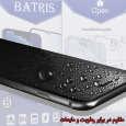 محافظ صفحه نمایش و پشت گوشی باتریس مدل MM-Flz مناسب برای گوشی موبایل اپل Iphone 6 / 6s thumb 3