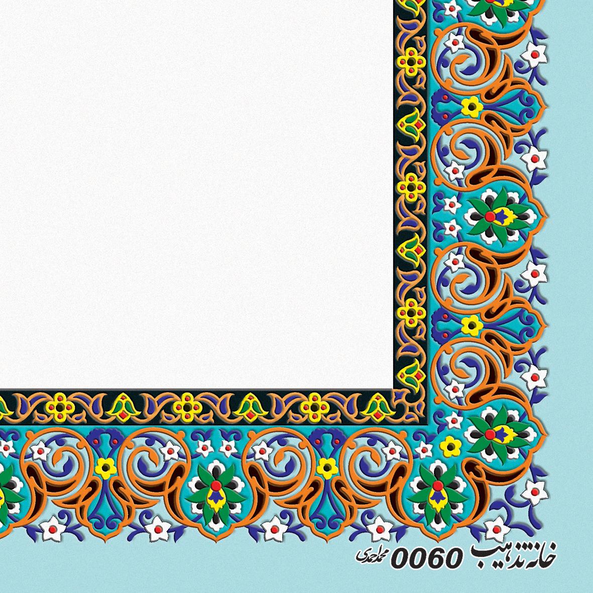 کاغذ تذهیب A4 خانه تذهیب طرح کاشی کاری کد 0060 بسته 10عددی