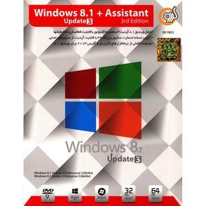 سیستم عامل گردو Windows 8.1 Update 3 Plus Assistant 3rd Edition ویرایش 32 و 64 بیتی