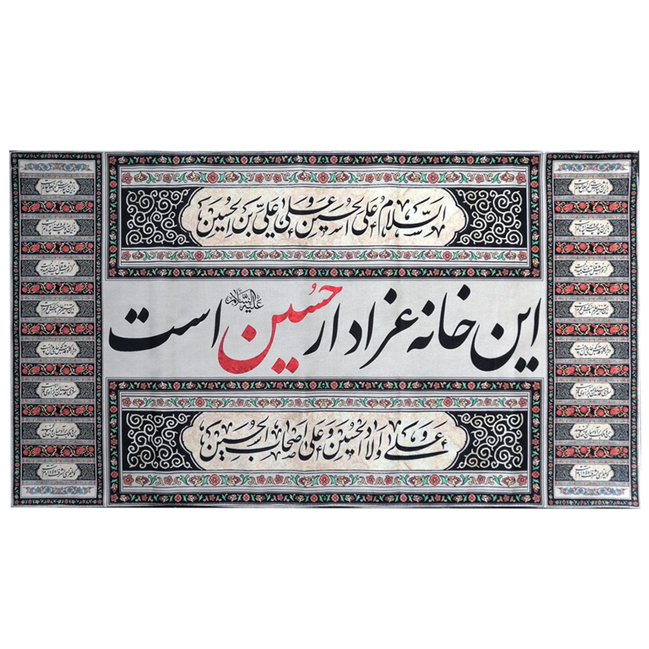پرچم این خانه عزادار حسین است کد sub01-M