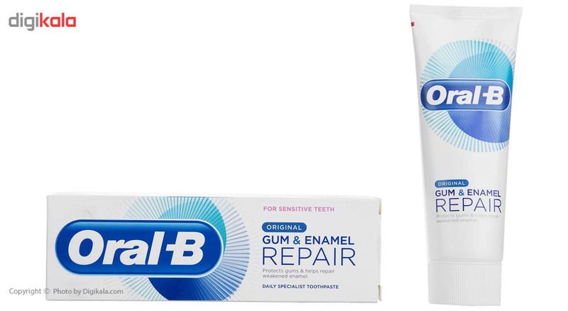 خمیر دندان اورال بی سری Gum And Enamel Repair مدل Original حجم 75 میلی لیتر
