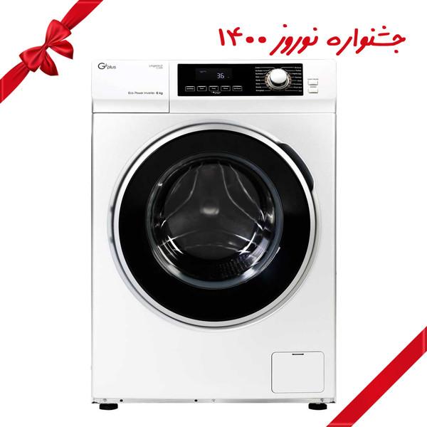 ماشین لباسشویی جی پلاس مدل GWM-K613 ظرفیت 6 کیلوگرم