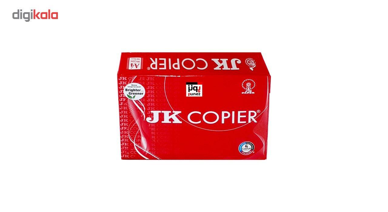کاغذ JK Copier سایز A4 مدل پونز بسته 500 عددی main 1 2