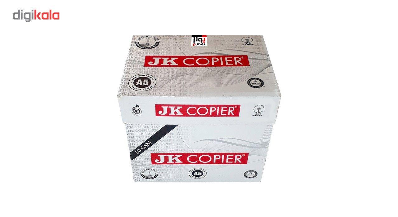 کاغذ JK Copier سایز A4 مدل پونز بسته 500 عددی main 1 3