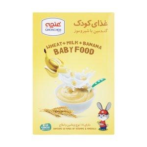 غذای کودک گندمین با شیر و موز غنچه - 250 گرم