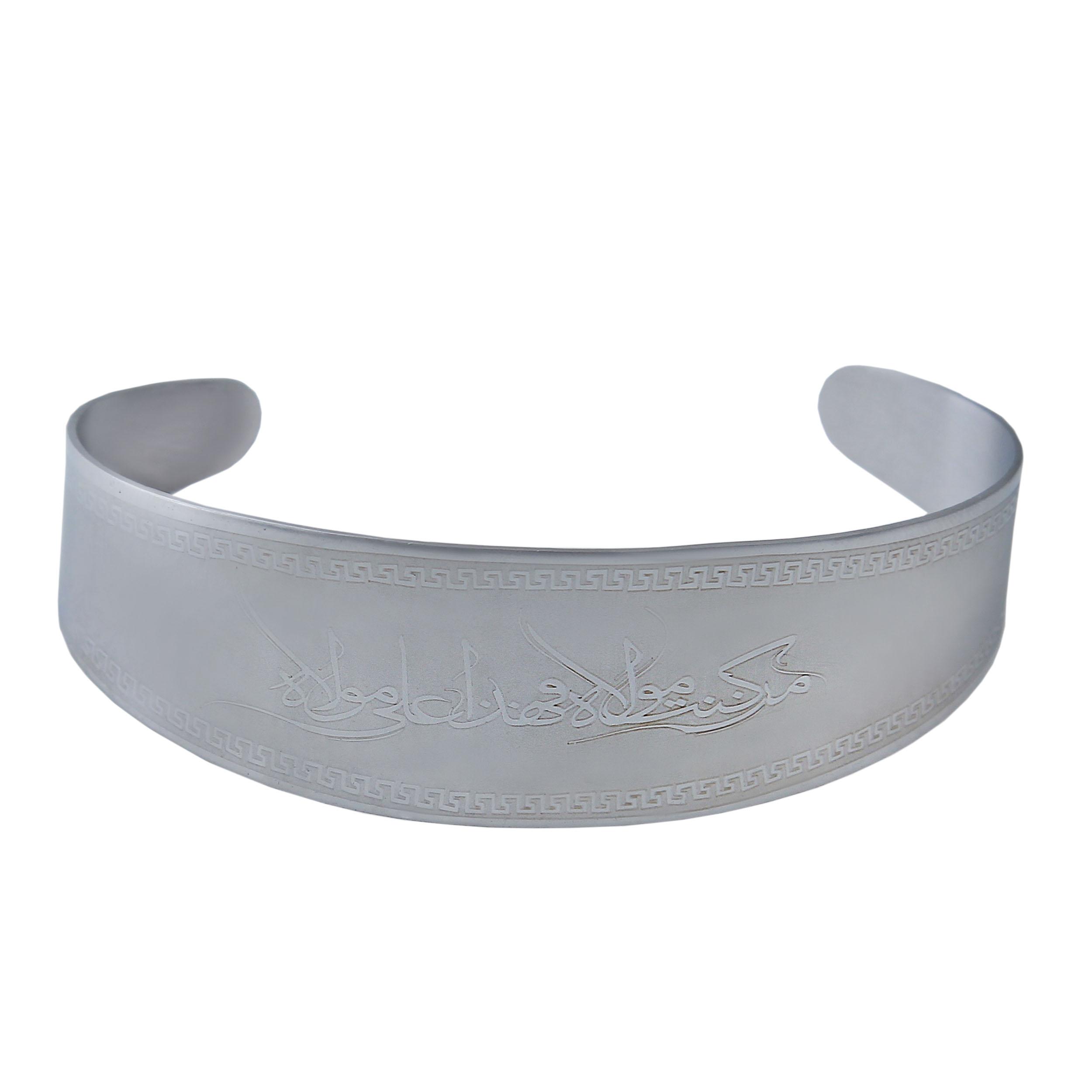 دستبند بازرگانی میلادی کد DP_199