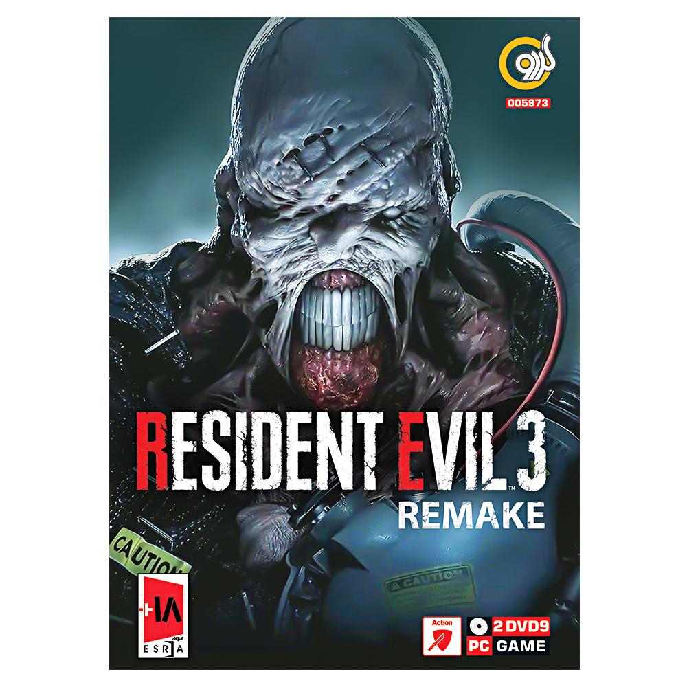 بازی Resident Evil 3 Remake مخصوص PC نشر گردو