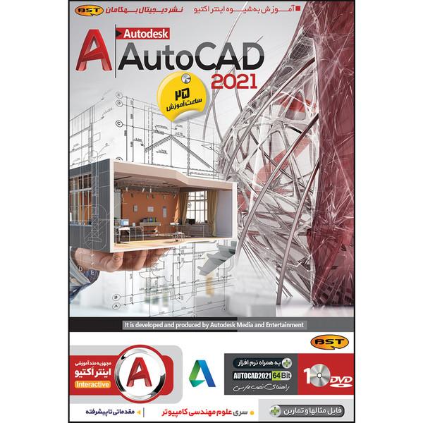 نرم افزار آموزش Autocad 2021 نشر بهکامان