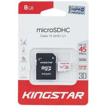 کارت حافظه microSDHC کینگ استار کلاس 10 استاندارد UHS-I U1 سرعت 45MBps همراه با آداپتور SD ظرفیت 8 گیگابایت