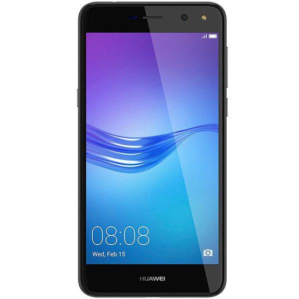 گوشی موبایل هوآوی مدل Y5 2017 4G دو سیم کارت | Huawei Y5 2017 4G Dual SIM Mobile Phone