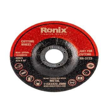 صفحه برش آهن رونیکس مدل RH-3723