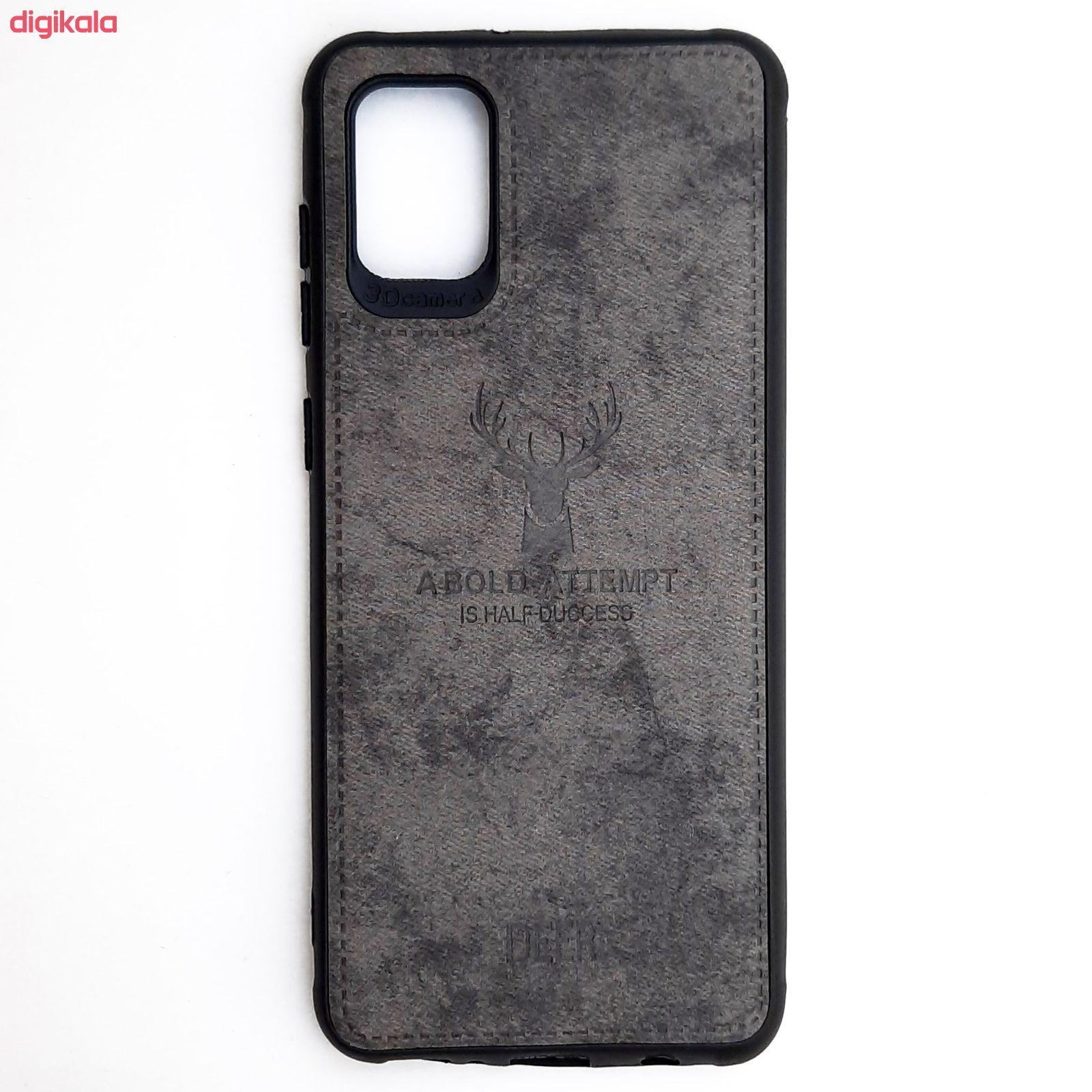 کاور مدل CO506 طرح گوزن مناسب برای گوشی موبایل سامسونگ Galaxy A31 main 1 9