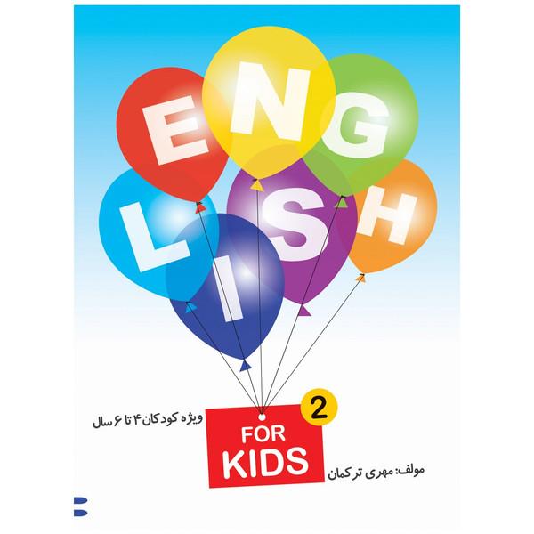 کتاب آموزش زبان انگلیسی برای کودکان پیش دبستانی  نشر لوح و قلم  2 جلدی