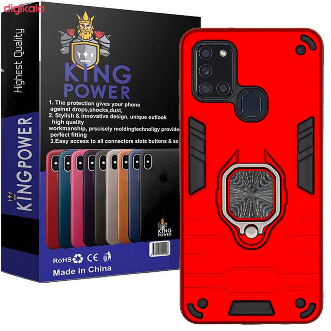 کاور کینگ پاور مدل ASH22 مناسب برای گوشی موبایل سامسونگ Galaxy A21S main 1 1
