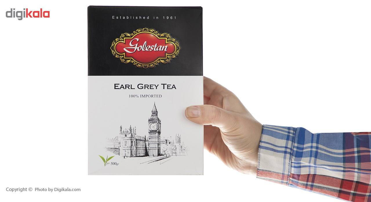 چای سیاه گلستان مدل ارل گری مقدار 500 گرم main 1 2