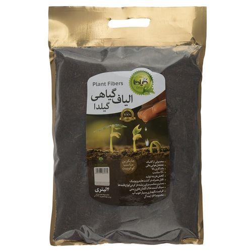 الیاف گیاهی گیلدا بسته 4 لیتری