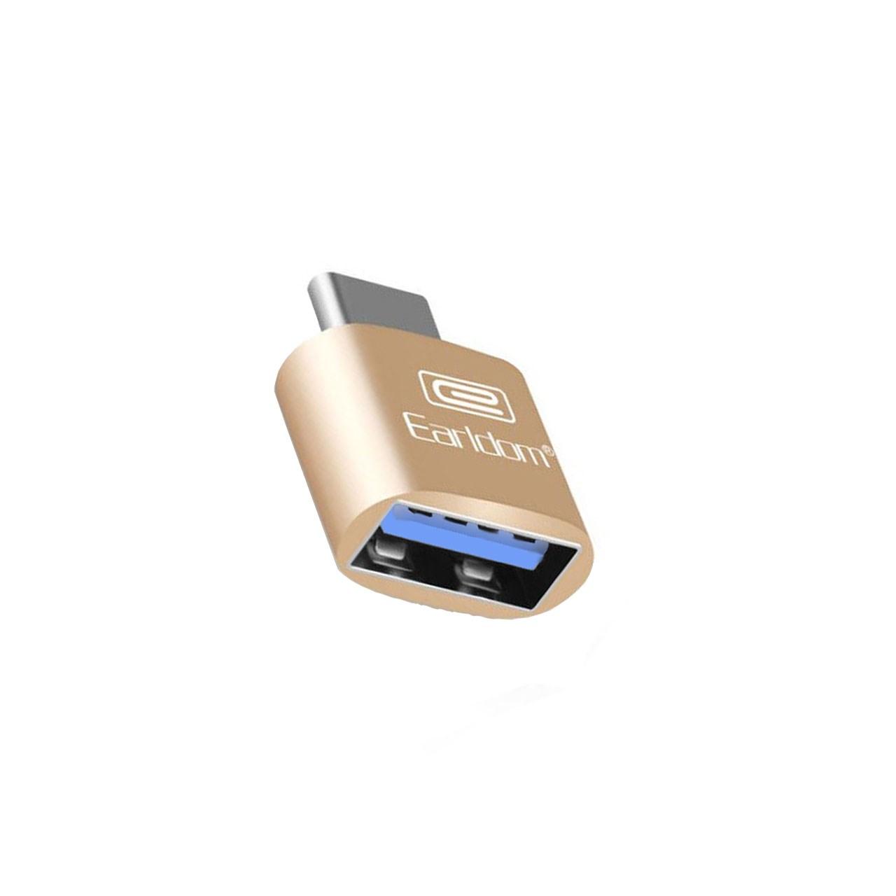 مبدل USB 3.0 به TYPE-C ارلدام مدل ET-OT18              ( قیمت و خرید)