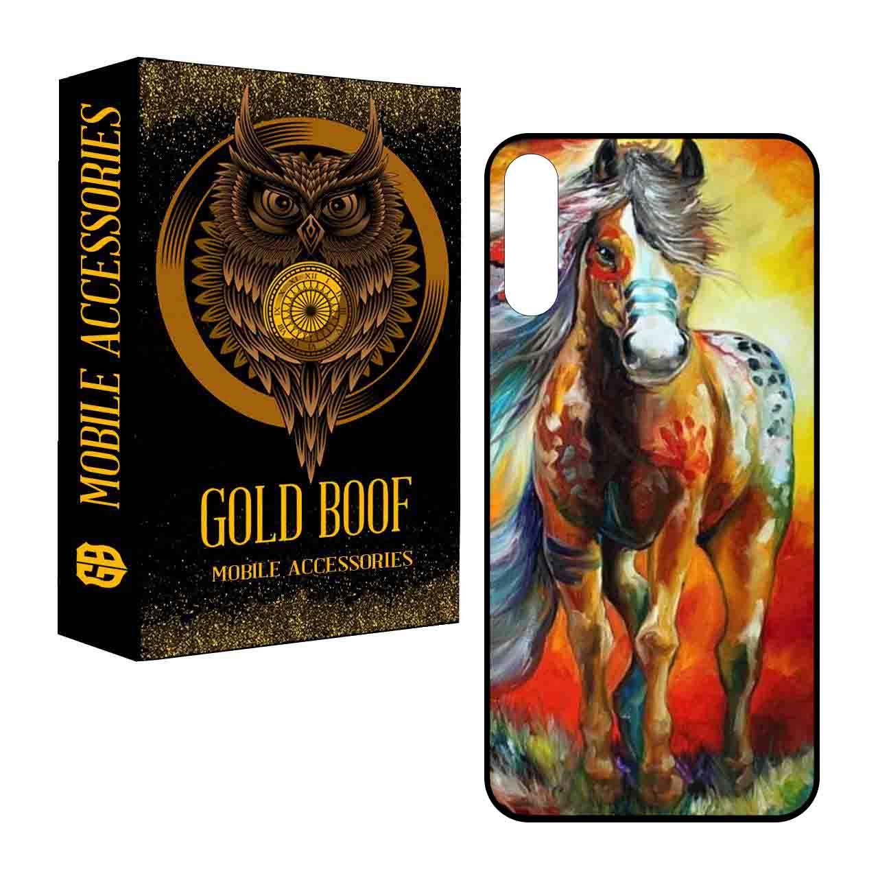 خرید                     کاور گلد بوف مدل GFTRH-3 مناسب برای گوشی موبایل سامسونگ GALAXY A50a50sa30s