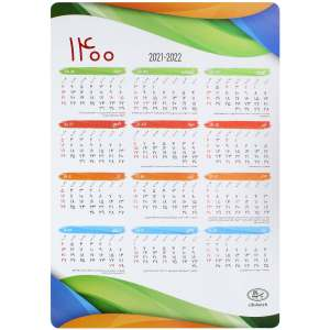 تقویم دیواری سال 1400 انتشارات سیبان مدل TD00