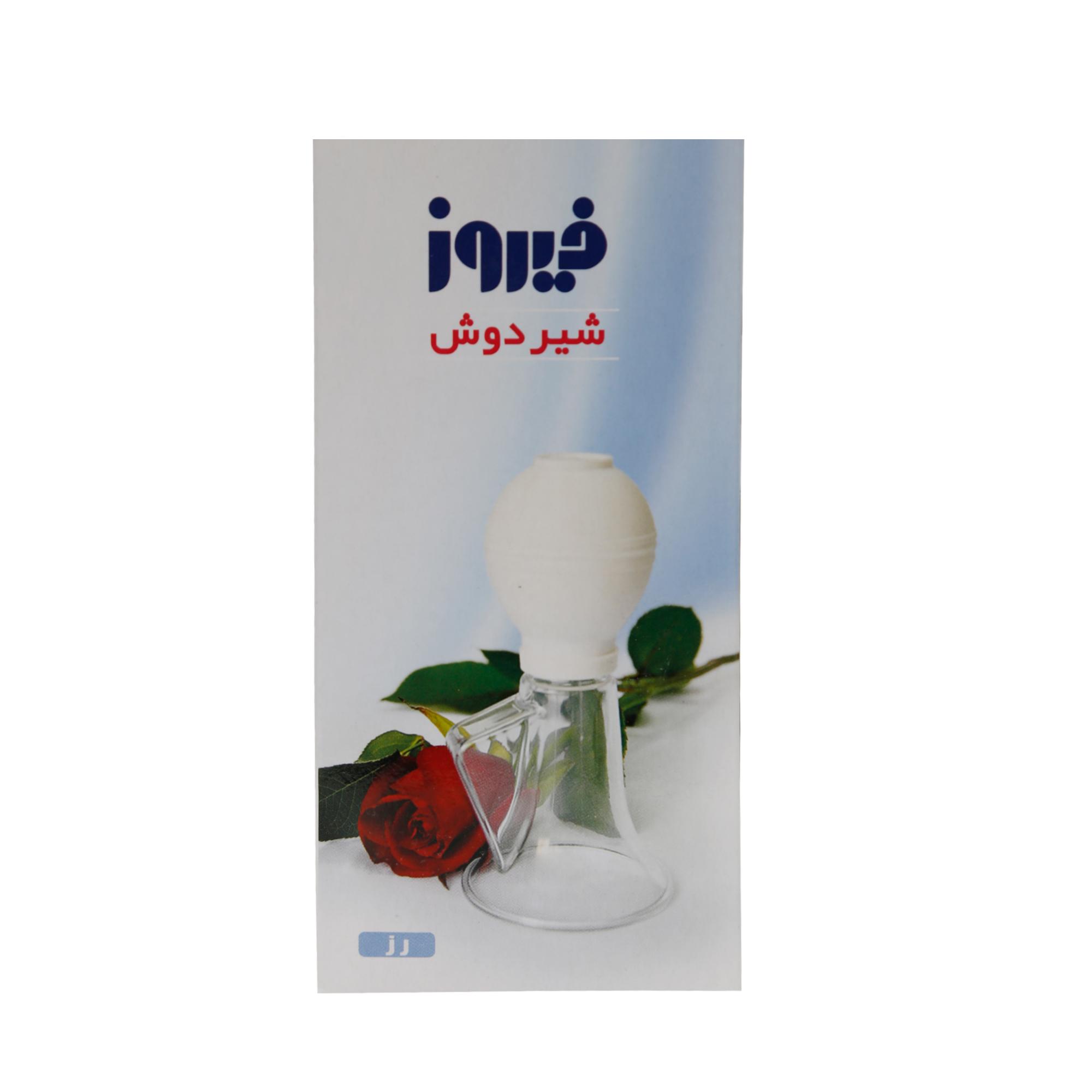 شیردوش دستی فیروز مدل رز کد 1