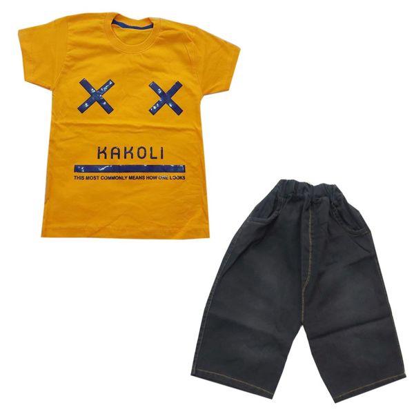 ست تی شرت و شلوارک پسرانه مدل Kakoli