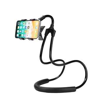 پایه نگهدارنده گوشی موبایل Lazy2