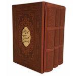 کتاب بوستان وگلستان سعدی و دیوان حافظ انتشارات پیام عدالت 3 جلدی