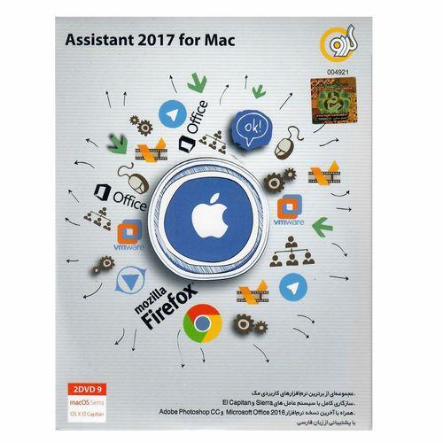 مجموعه نرم افزار Assisten 2017 for Mac نشر گردو