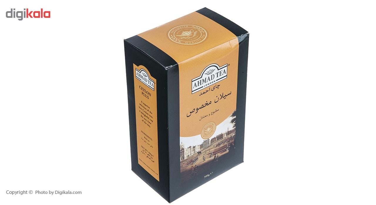 چای سیاه احمد مدل Ceylon Plus مقدار 500 گرم