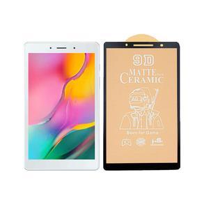 محافظ صفحه نمایش مات مدل MCTB-01 مناسب برای تبلت سامسونگ Galaxy Tab A 8.0 2019 T290/T295