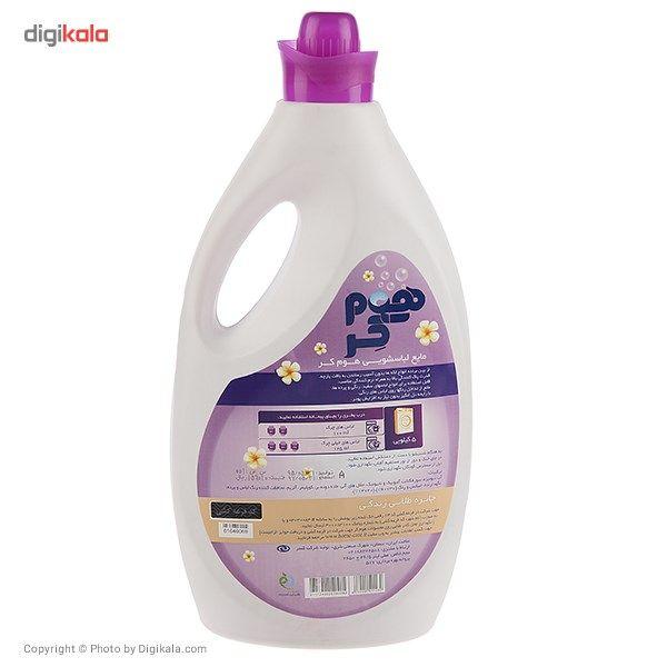 مایع لباسشویی هوم کر مدل Essential Oils حجم 2650 میلی لیتر
