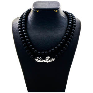 گردنبند نقره زنانه دلی جم طرح عجب حلوای قندی تو کد D 59