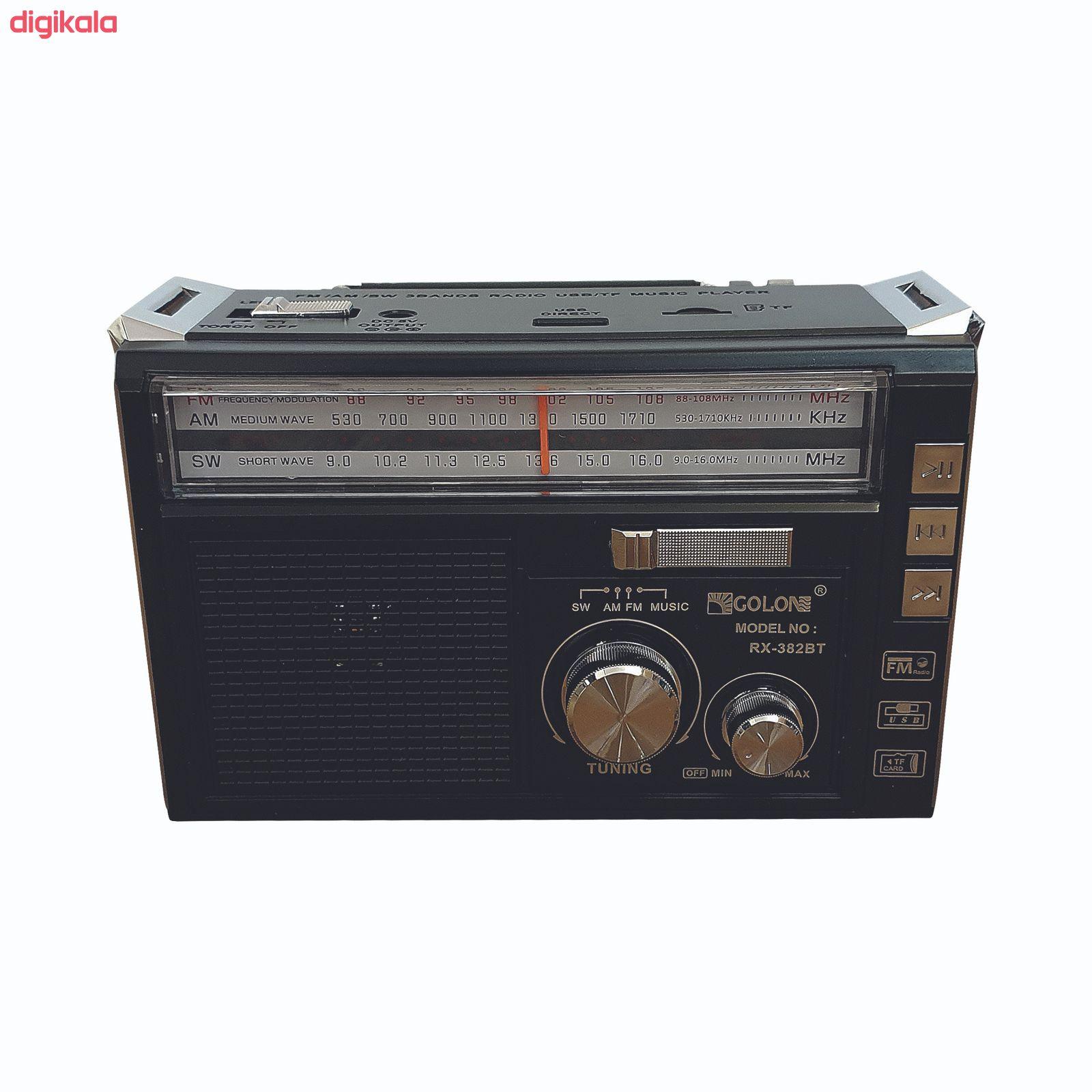 رادیو گولون مدل RX-382BT main 1 2