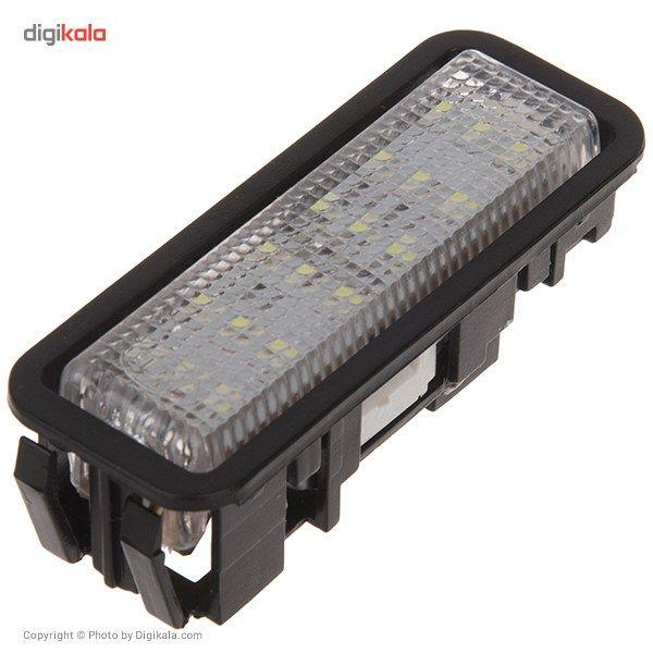 چراغ اس ام دی سقف خودرو ایس مناسب برای پژو 405 main 1 2