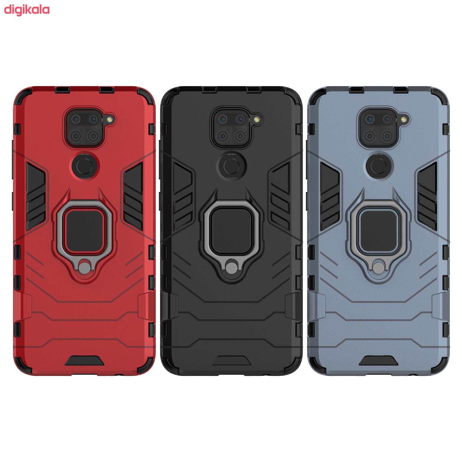 کاور مدل DEF02 مناسب برای گوشی موبایل شیائومی Redmi Note 9 main 1 5