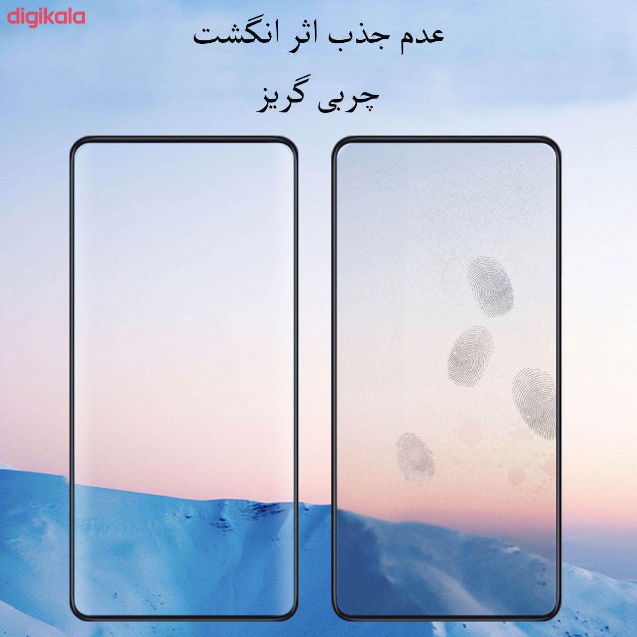 محافظ صفحه نمایش برنارد مدل SDB-01 مناسب برای گوشی موبایل سامسونگ Galaxy J2 2015 main 1 12