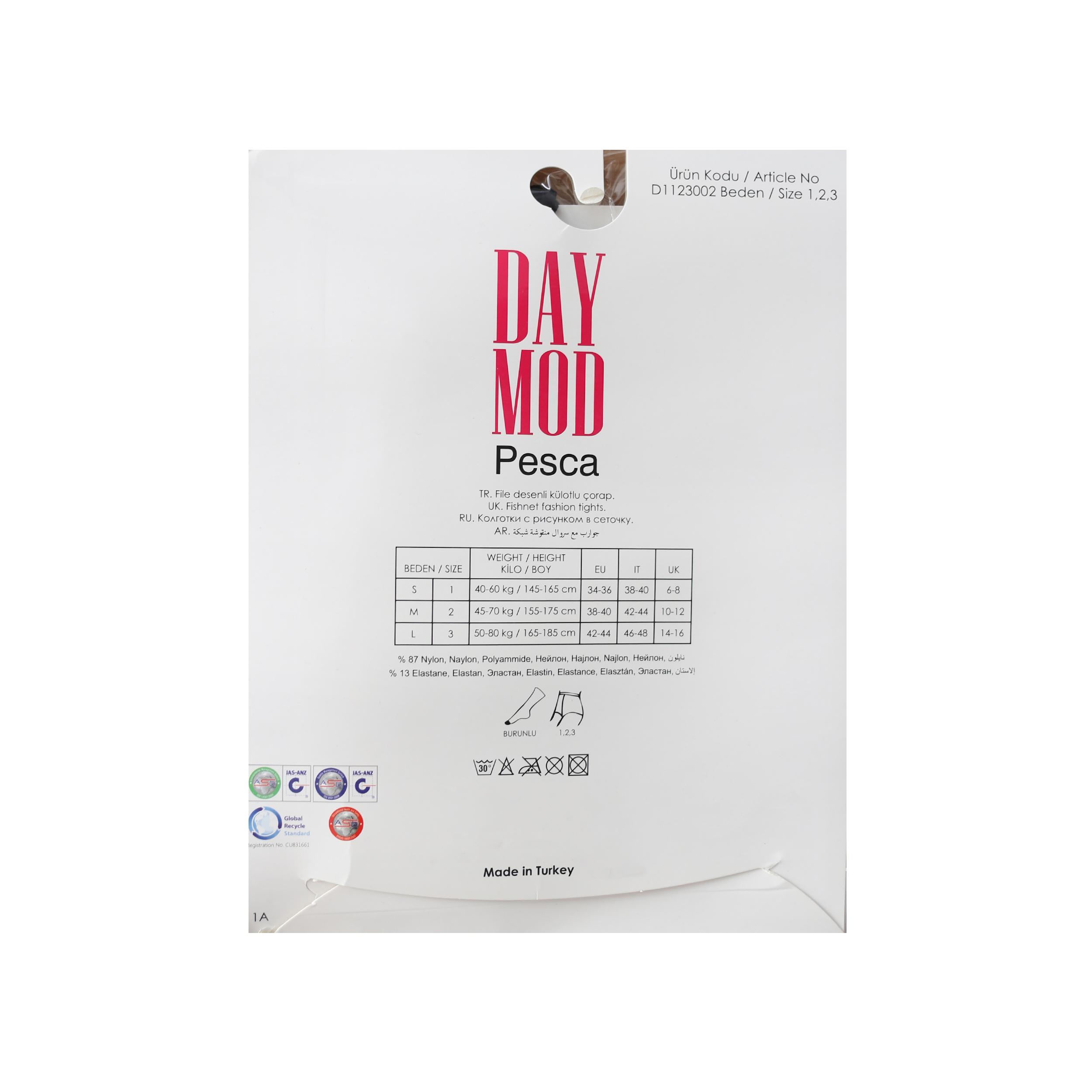 جوراب شلواری زنانه دی مد کد BL-DM 100 -  - 6