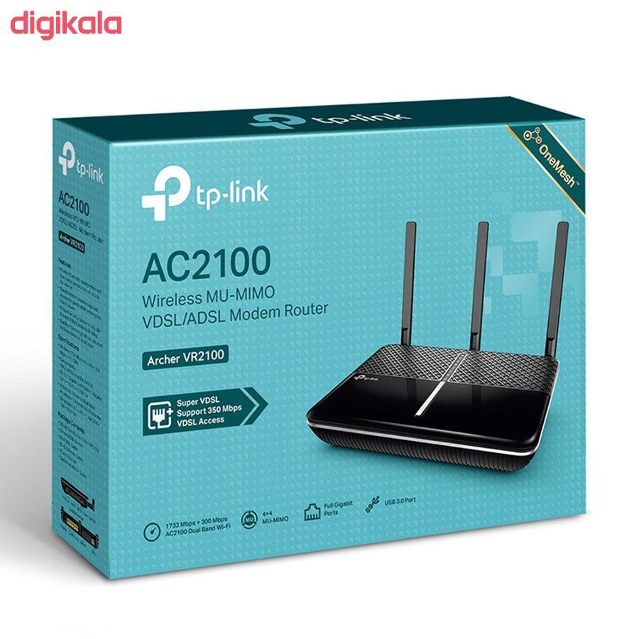 مودم روتر VDSL/ADSL تی پی-لینک مدل Archer VR2100