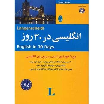 کتاب انگلیسی در 30 روز اثر استیووارت آمور