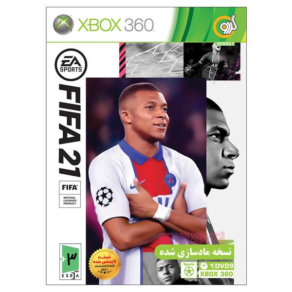 بازی FIFA 21 مخصوص Xbox 360 نشر گردو