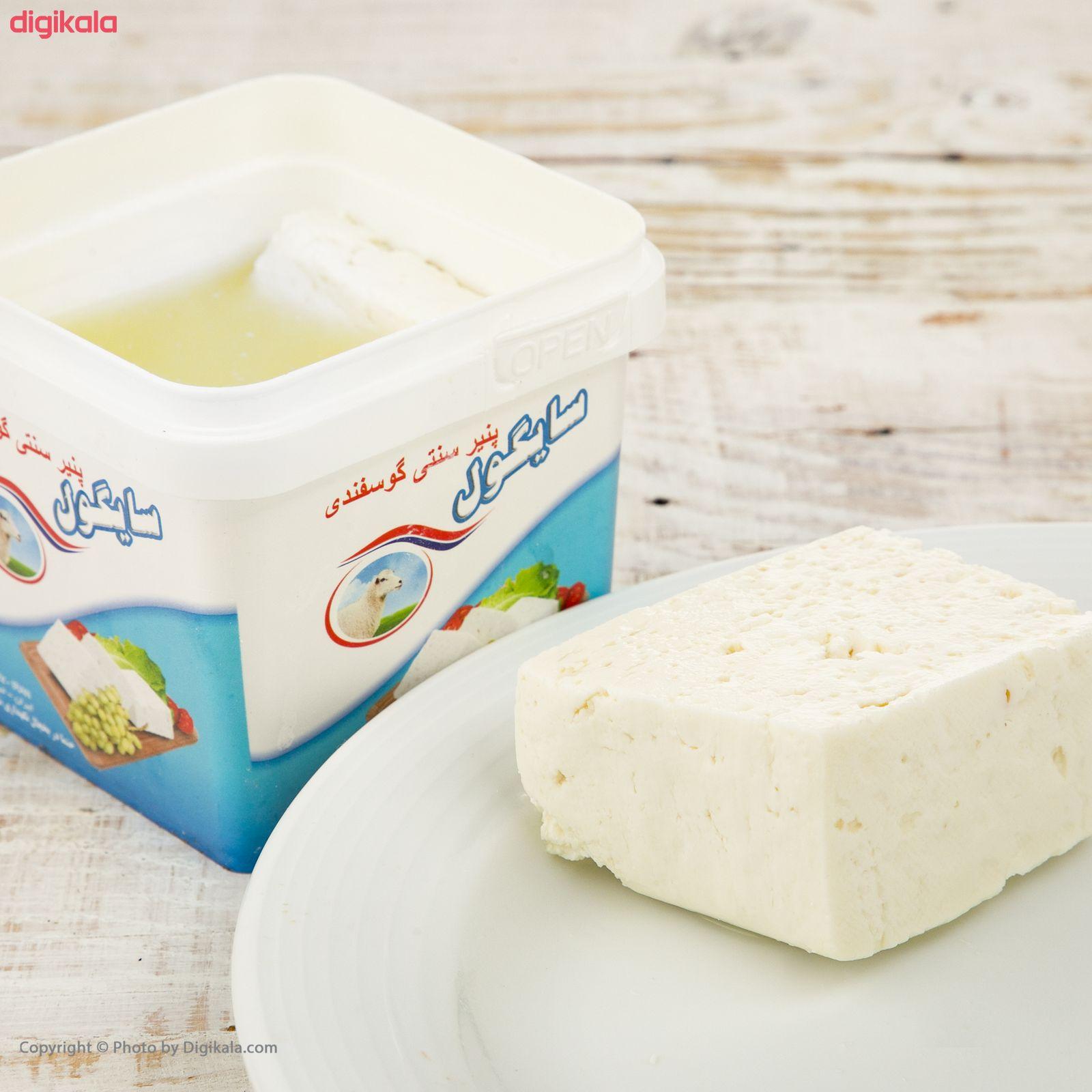 پنیر سنتی گوسفندی سایگول مقدار 350 گرم main 1 6
